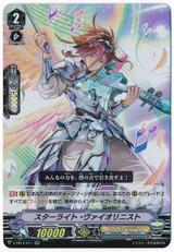 Starlight Violinist V-EB14/011 RR