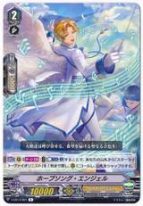 Hopesong Angel V-EB14/021 R