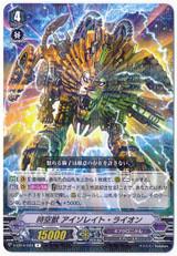 Interdimensional Beast, Isolate Lion V-EB14/024 R