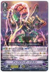 Upclutch Dragon V-EB14/025 R