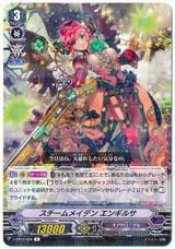 Steam Maiden, Engilsa V-EB14/026 R