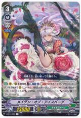 Maiden of Iceberg V-EB14/029 R