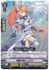 Stab Knight, Legau V-EB14/036 C