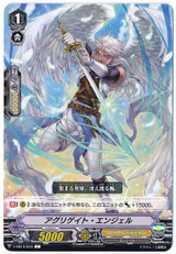 Aggregate Angel V-EB14/043 C