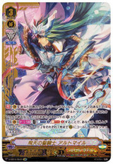 【X4 Set】V Extra Booster 14 The Next Stage Royal Paladin SVR RRR RR R C Complete Set