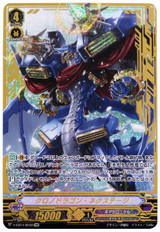 【X4 Set】V Extra Booster 14 The Next Stage Gear Chronicle SVR RRR RR R C Complete Set