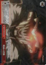 Rhythm of Eradication GBS/S63-T09R RRR
