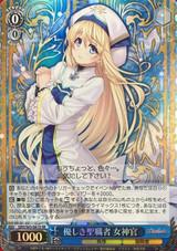 Priestess, Gentle Cleric GBS/S63-061S SR