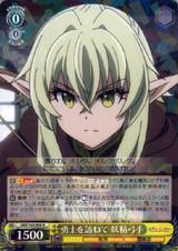 High Elf Archer, Visiting a Brave Warrior GBS/S63-004 R