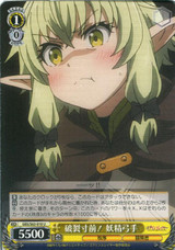 High Elf Archer, About to Explode! GBS/S63-010 U
