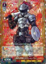 Goblin Slayer, Detailed Strategy GBS/S63-029 RR