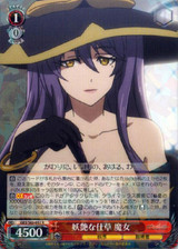 Witch, Bewitching Behavior GBS/S63-032 R