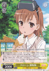 Misaka's Little Sister, Clone RG/W26-001 RR
