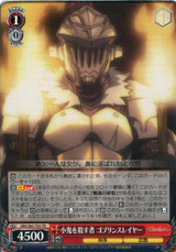 Goblin Slayer, One who Slays Goblins GBS/S63-T03 TD