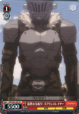 Goblin Slayer, Silent Attention GBS/S63-T04 TD