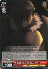 Goblin Slayer, Benevolent Execution GBS/S63-T05 TD