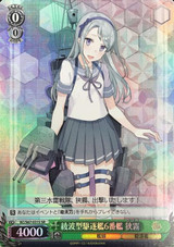 Sagiri, 6th Ayanami-class Destroyer KC/S67-031S SR