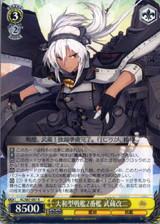 Musashi Kai-Ni, 2nd Yamato-class Battleship KC/S67-007 R