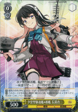 Naganami Kai-Ni, 4th Yuugumo-class Destroyer KC/S67-008 U