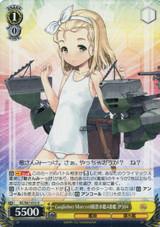 I-504, 4th Guglielmo Marconi-class Submarine KC/S67-013 U