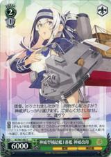 Kamoi Kai Bo, 1st Kamoi-class Fleet Oiler KC/S67-042 C