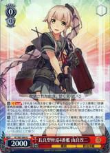 Yura Kai-Ni, 4th Nagara-class Light Cruiser KC/S67-049 R