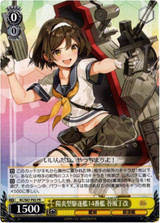 Tanikaze D Kai, 14th Kagero-class Destroyer KC/S67-P02 PR