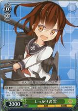 Ikazuchi, Works Hard KC/S67-T02 TD