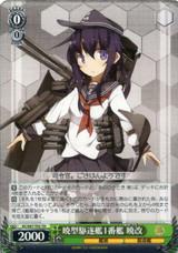 Akatsuki Kai, 1st Akatsuki-class Destroyer KC/S67-T03 TD