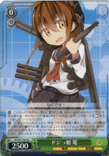 Inazuma, Blunderer KC/S67-T04 TD