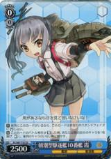 Kasumi, 10th Asashio-class Destroyer KC/S67-T10 TD