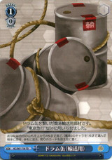 Drums (for Transport) KC/S67-T18 TD