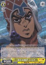Mista, Overlapping Gunshots JJ/S66-008 R