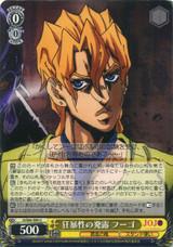 Fugo, Violent Appearance JJ/S66-009 U