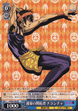 Narancia, Pioneer of Fate JJ/S66-104 PR