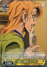 Fugo, Kind Teacher JJ/S66-T02 TD
