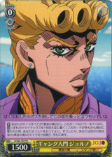 Giorno, Gang Introduction JJ/S66-T03 TD