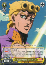Giorno, Golden Intentions JJ/S66-T07 TD