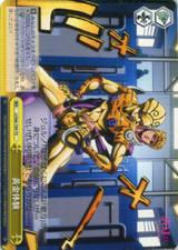 Golden Wind JJ/S66-T09 TD
