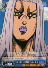 Abbacchio, Interested in the Newcomer JJ/S66-T12 TD
