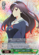 Utaha, Betrayal and Parting SHS/W71-033S SR