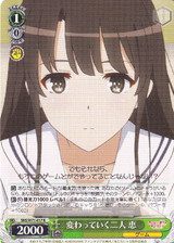 Megumi, Two People Change SHS/W71-037 R