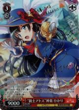 Musketeer Athos Hikari Kagura RSL/S69-055SP SP