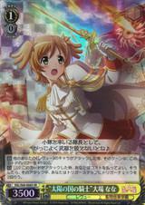 Knight of the Sun Nation Nana Daiba RSL/S69-006S SR