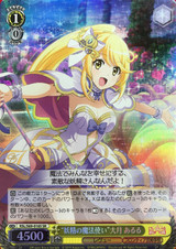 Fairy Godmother Aruru Otsuki RSL/S69-016S SR