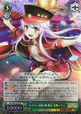 Ghost Patrol Squad Captain Ichie Otonashi RSL/S69-039S SR
