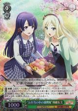 Bento Amongst Blooming Sakura Tamao & Fumi RSL/S69-041S SR