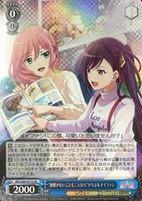 Idle Banter for Two Yachiyo & Mei Fan RSL/S69-077S SR