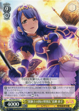 Black Lion Nation General Kaoruko Hanayagi RSL/S69-022 C