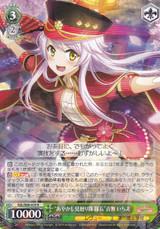 Ghost Patrol Squad Captain Ichie Otonashi RSL/S69-039 R